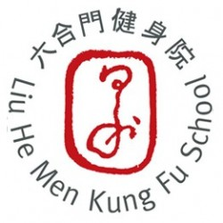 Liu He Men, Traditional Kung Fu School